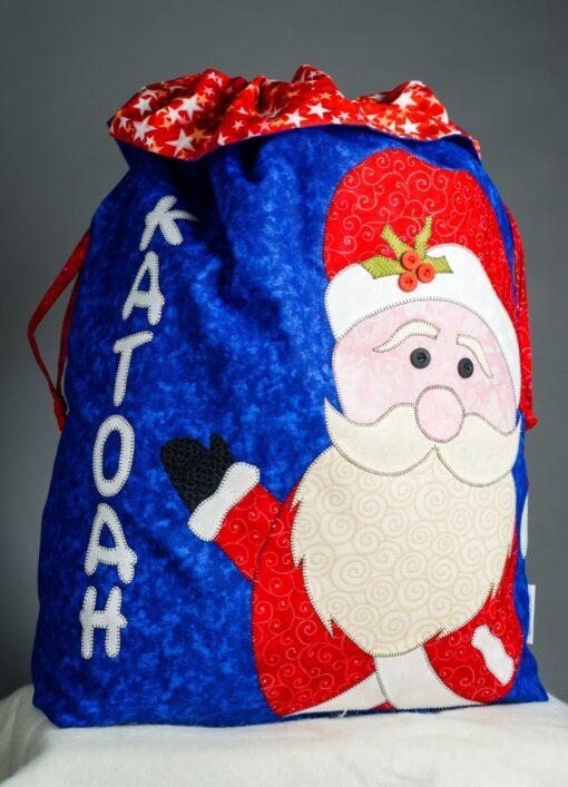 Blue Santa sac with Santa Claus applique